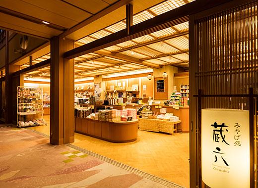 Souvenir Shop Zouroku